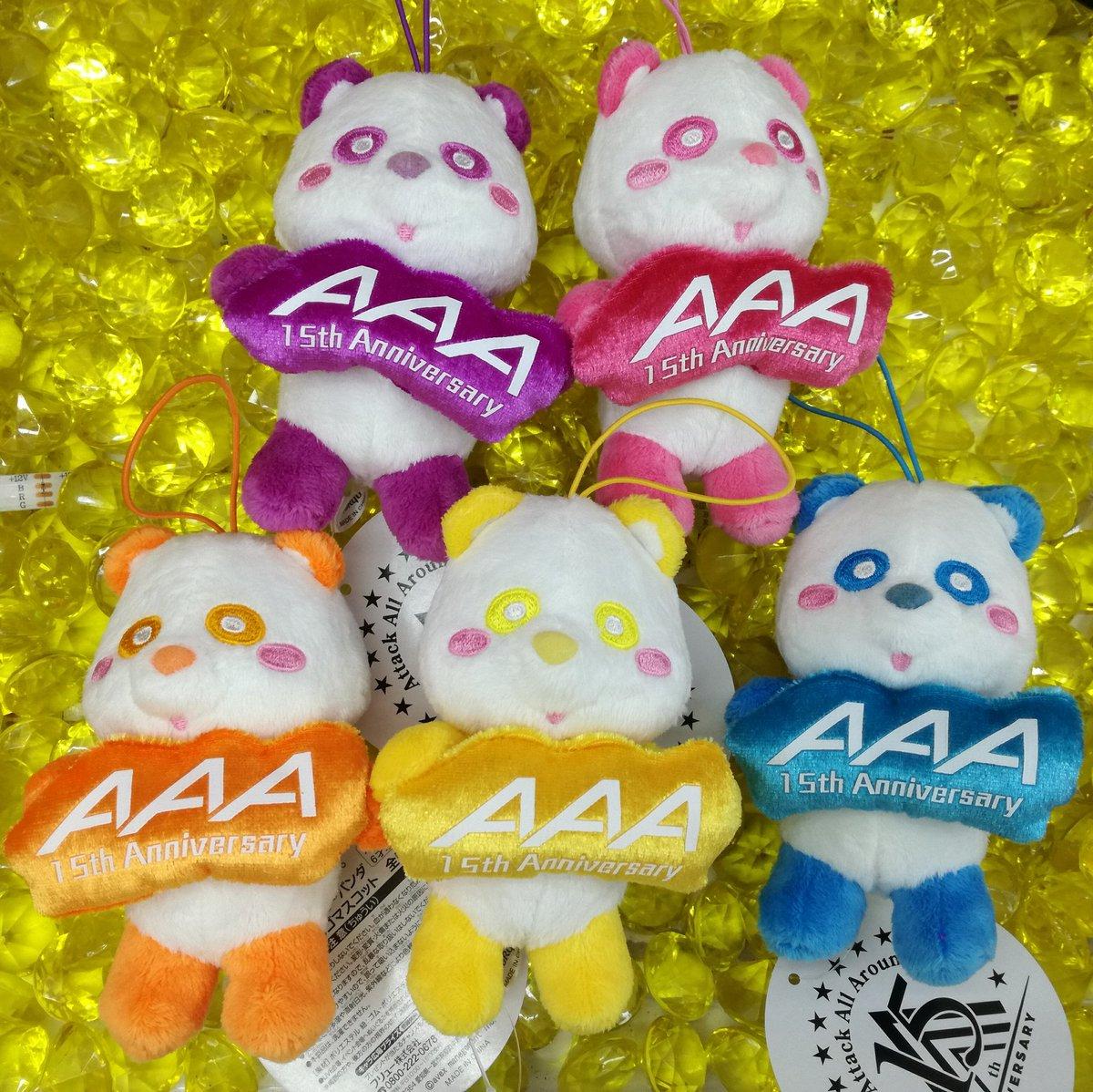 AAA 15周年を記念した アーティストロゴを持った 【え~パンダ】のマスコットが 登場しました🐼🎉  ロゴをぎゅっと大切そうに 抱き締めている姿がとっても可愛い😇  大人気景品ですので、お早めに🚙💨 #AAA #え~パンダ https://t.co/Wo4mMGNPtt