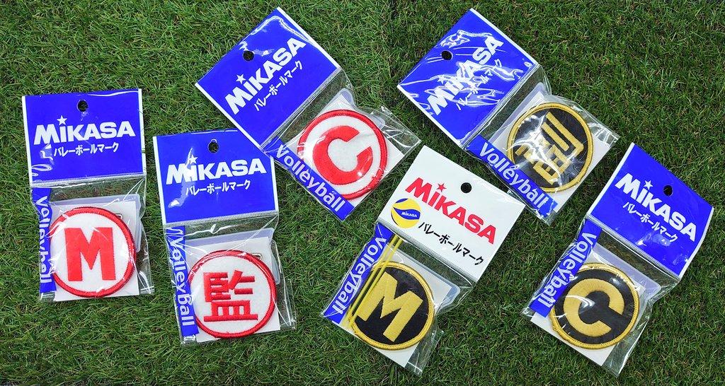 #mikasa #バレーボールマーク  意外に店頭で扱っているところ少ない? 当店は常に在庫置いてあります!  #ミカサ #バレーボール #ママさんバレー #八王子 https://t.co/666GLnPdiL