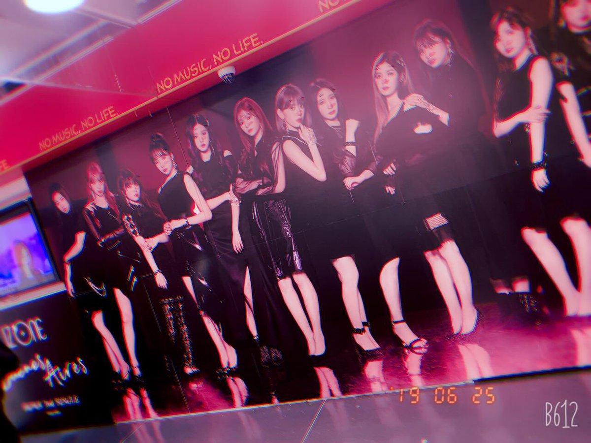 レコード 大賞 2020 日本 日本レコード大賞、LiSA「炎」など10作が大賞候補― スポニチ