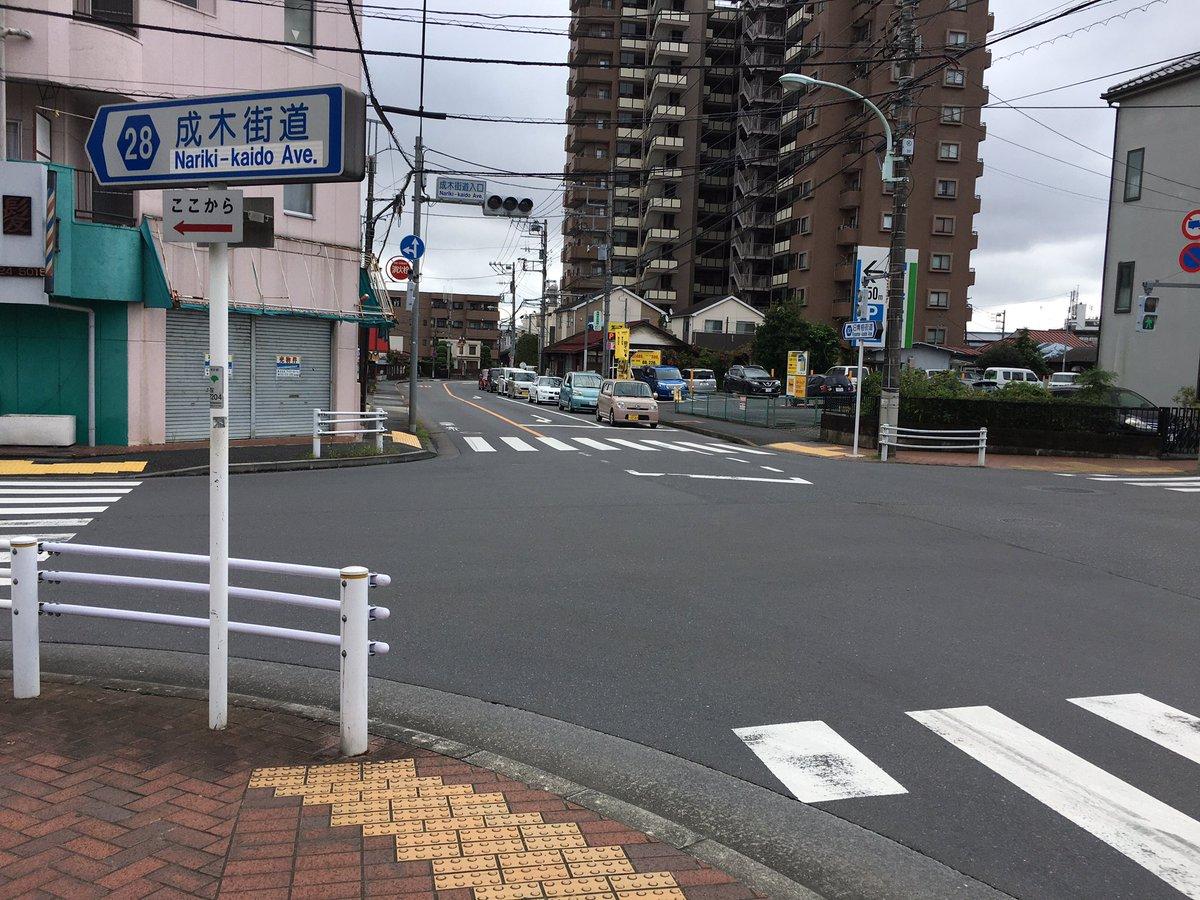 """小渕 on Twitter: """"成木街道入口で旧青梅街道を青梅入間線(63号)に託し ..."""