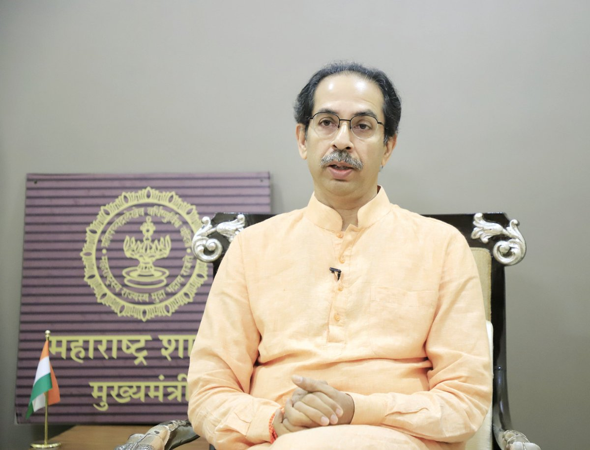 CM Uddhav Balasaheb Thackeray's address to the state today;