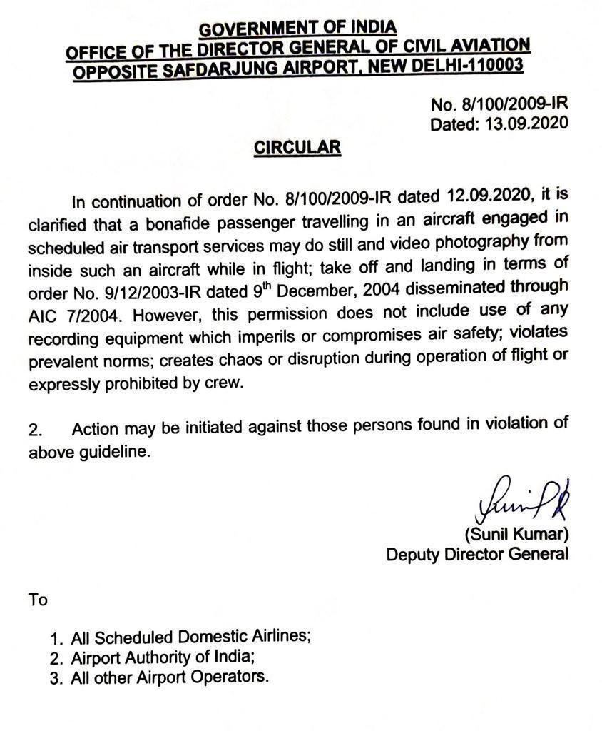 DGCA clarifies rule on photography on flight https://t.co/lzE4awpVik