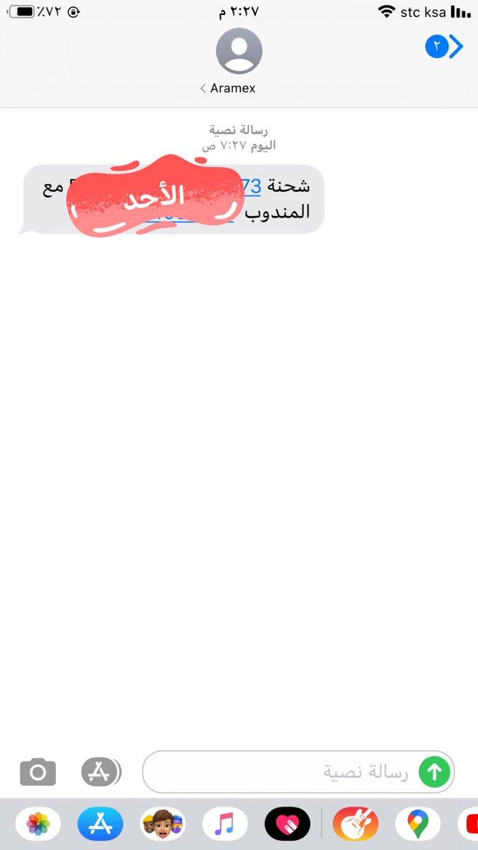تاج راسي ابو متعب On Twitter الله الله جايتني شحنة من مصر بس كلها بالانجليزي مافي ولا كلمة عربي نشوف الحبايب بعد ما يصحوا ويترجموا