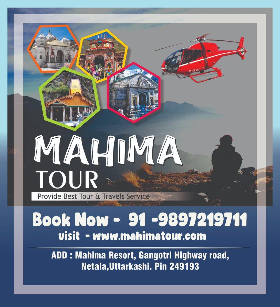 #TourismMonth2020  #Tours  #TourismMonth  #uttarakhandtourism  #Traveller  #travellife  #HimachalPradesh  #Mahadev  #KedarnathTemple #Rishikesh #BadrinathTemple  #haridwar #delhi #yamunotri #gangotri  #himalaya  #mountainobsession https://t.co/mHduGD5qXA