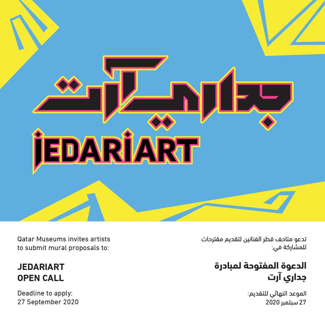 """Al Mayassa Al Thani on Twitter: """"نطلق اليوم دعوة مفتوحة للفنانين في قطر للمشاركة في مهرجان """"جداري آرت"""" شاركونا بتقديم مقترحاتكم الفنية للجداريات في مطافي ومختلف المناطق المخصصة في مدينة الدوحة على"""