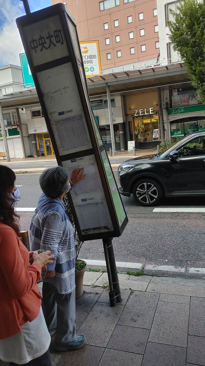 明らかにバスが突っ込んだであろう福島交通のバス停すき