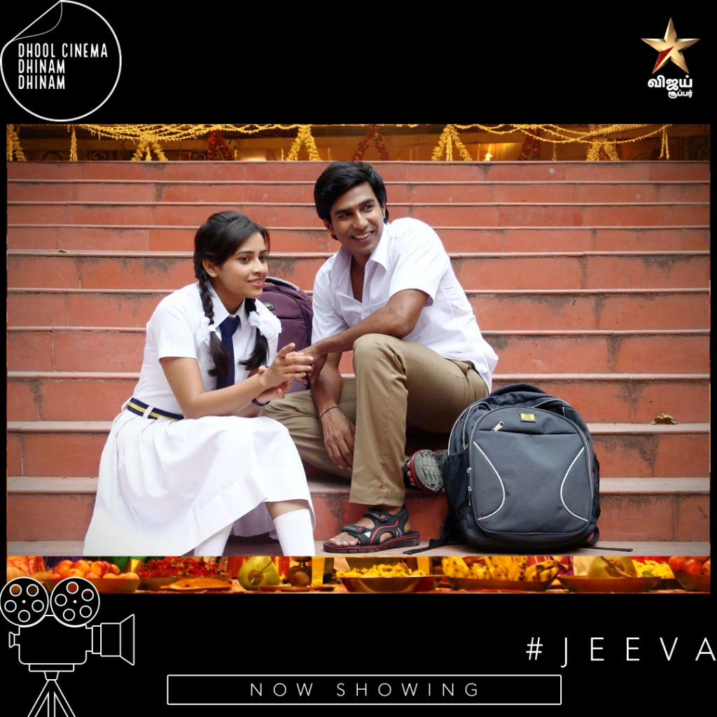 #Jeeva #NowShowing #VijaySuper https://t.co/eBMPpznqXo