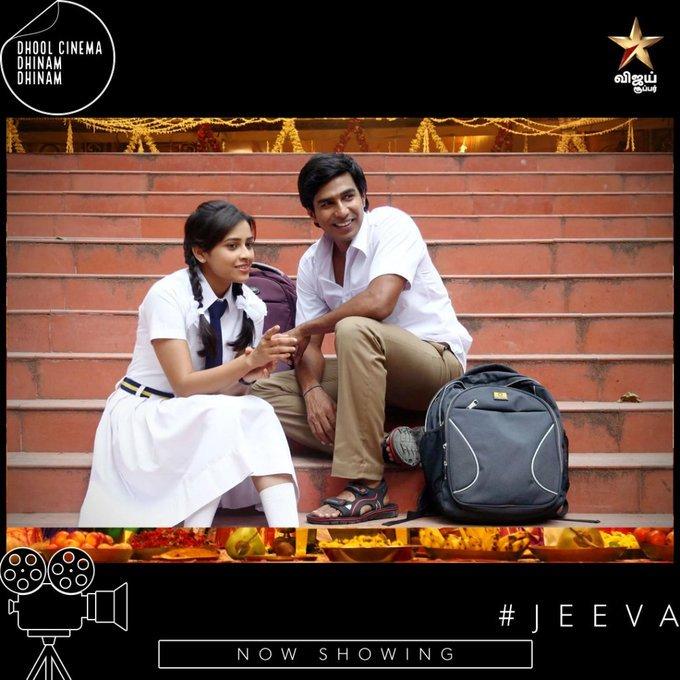 ஜீவா!!❤😎  இப்போது ஒளிபரப்பாகிறது உங்கள் விஜய் சூப்பர் இல். .  @TheVishnuVishal @SDsridivya @VijaySuperOffl   #6YearsOfJeeva  #Jeeva #Nowshowing #VijaySuper https://t.co/NTUp4LpNmj