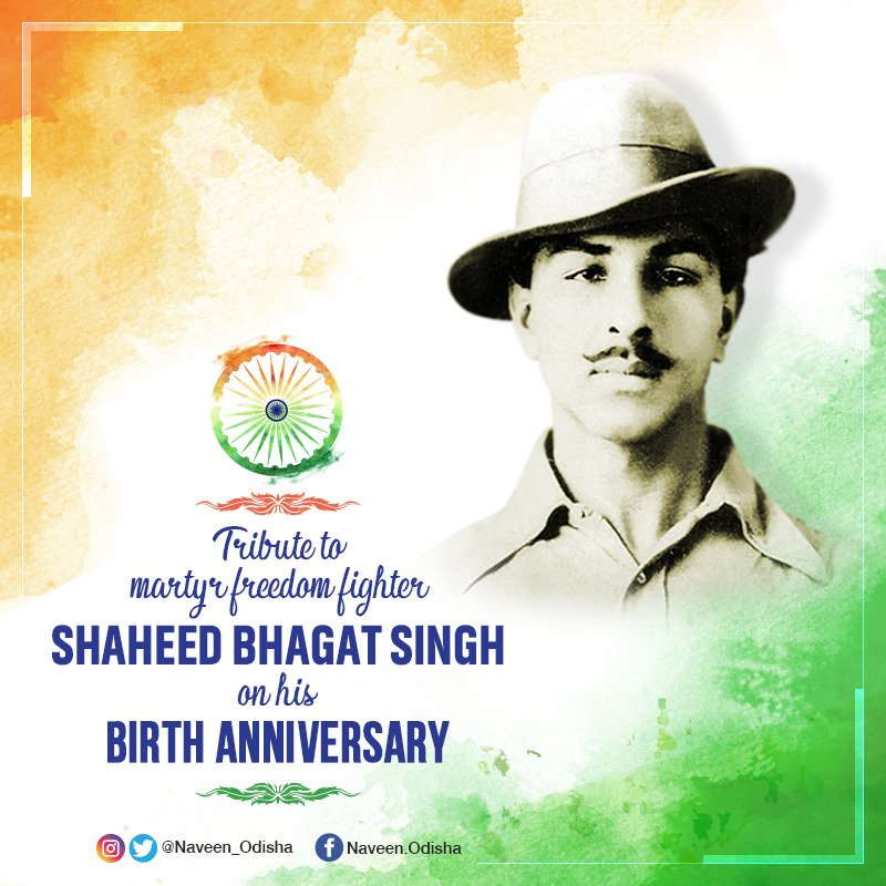 Humble tributes to revolutionary freedom fighter #BhagatSingh on his birth anniversary. The country will never forget his supreme sacrifice for our independence. His valour, sacrifice and love for motherland will continue to inspire generations. https://t.co/Ugtrpl1lhA