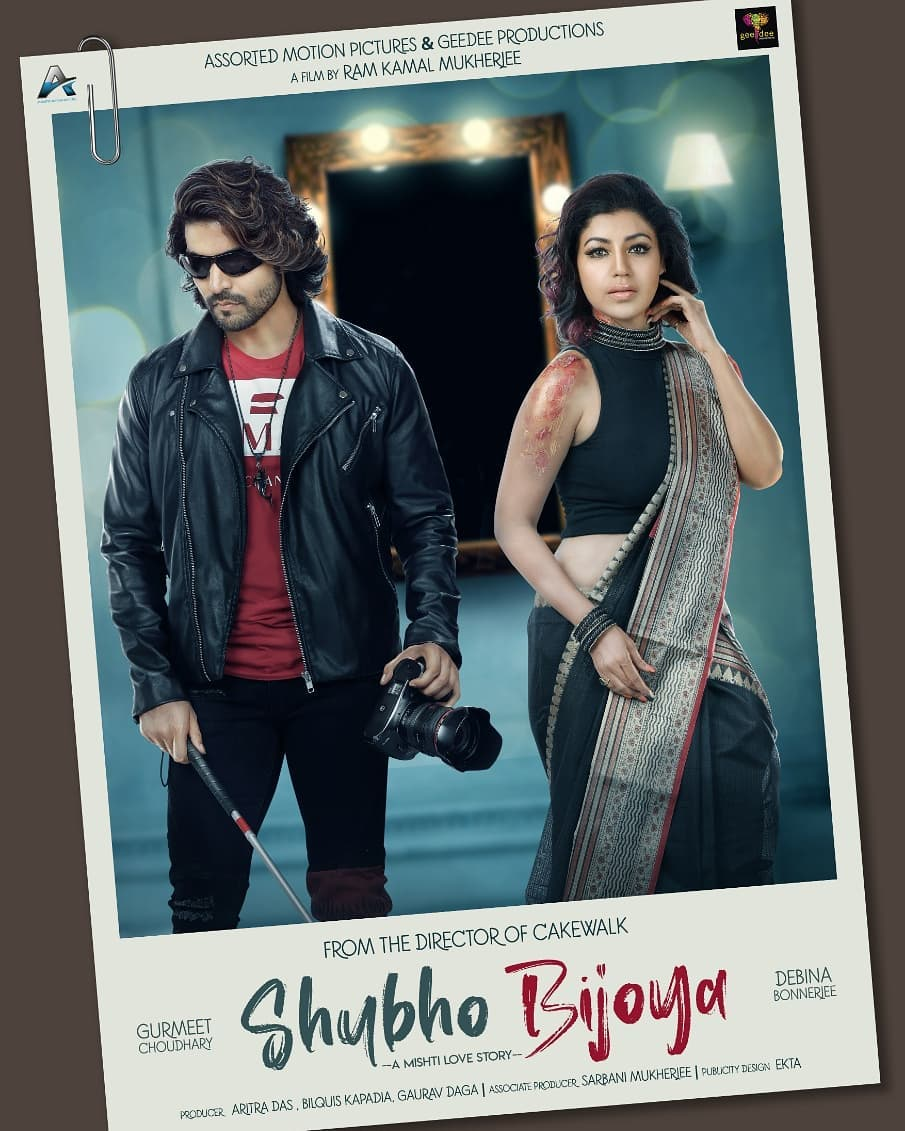 #ThisDayLastYear  #ShubhoBijoya #film #teaser day. @gurruchoudhary  @imdebina  @Ramkamal  @imaritrads  Waiting for #TheWife and then this film #gurmeetchoudhary https://t.co/9y7fE8GUYU
