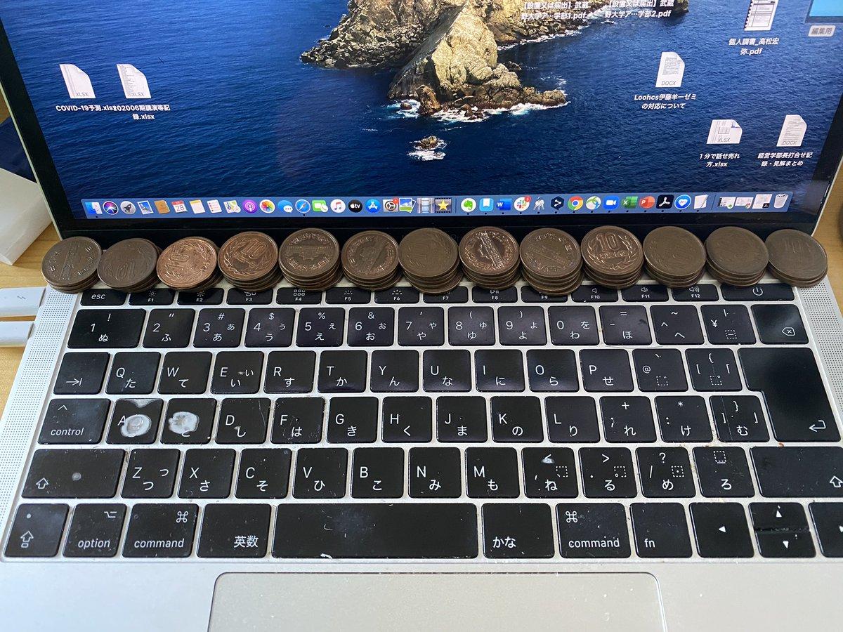 ZOOM連発で熱持ったMacBookProの対策として、どこかで見た10円玉作戦をやってみたが、いきなり熱が引いたよ。これはすごいね。