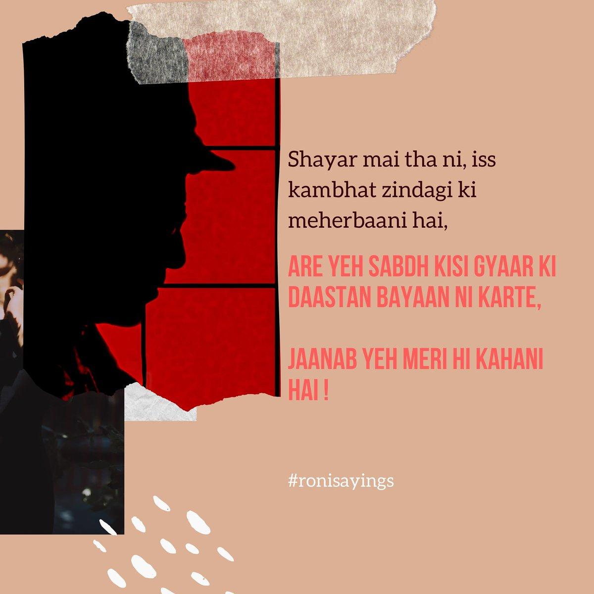 मेरी ही कहानी है। #ronisayings #hindipoetry . . . #urdu #wordstoliveby #rekhtasher #writing #sayiri #writersnetwork #writersofinstagram #writersofindia #indianwriting #writer #writers #india #hindiwriters #writersofig #writingprompts #writinglife https://t.co/JWfzMnym05