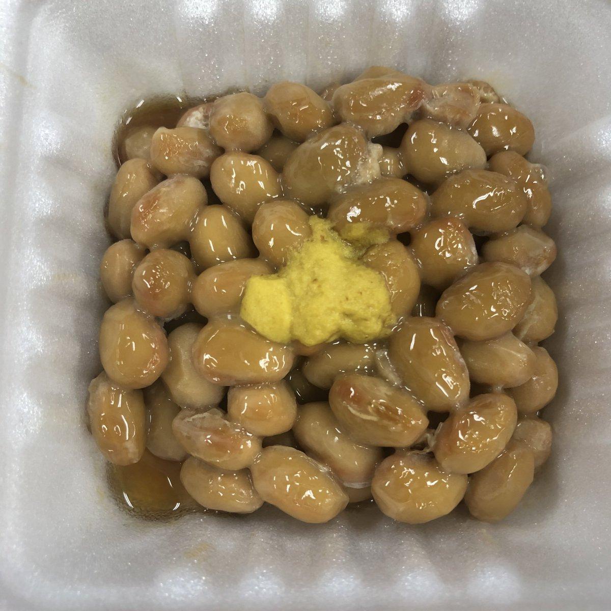 納豆、2時間混ぜた結果がこちら😃