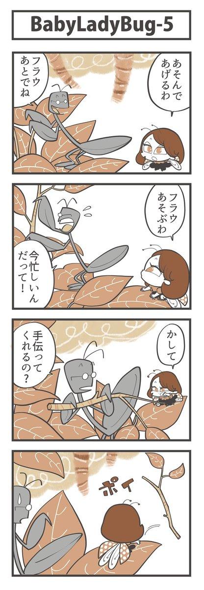 に ー ちょ ぷ