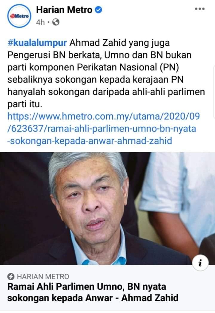Ahli-ahli UMNO ingin mengetahui kenapa Zahid Hamidi beri kenyataan tidak dapat halang sekiranya ada ahli-ahli UMNO dan BN yang sokong Anwar Ibrahim untuk tukar kerajaan. #AWANInews #AWANI745