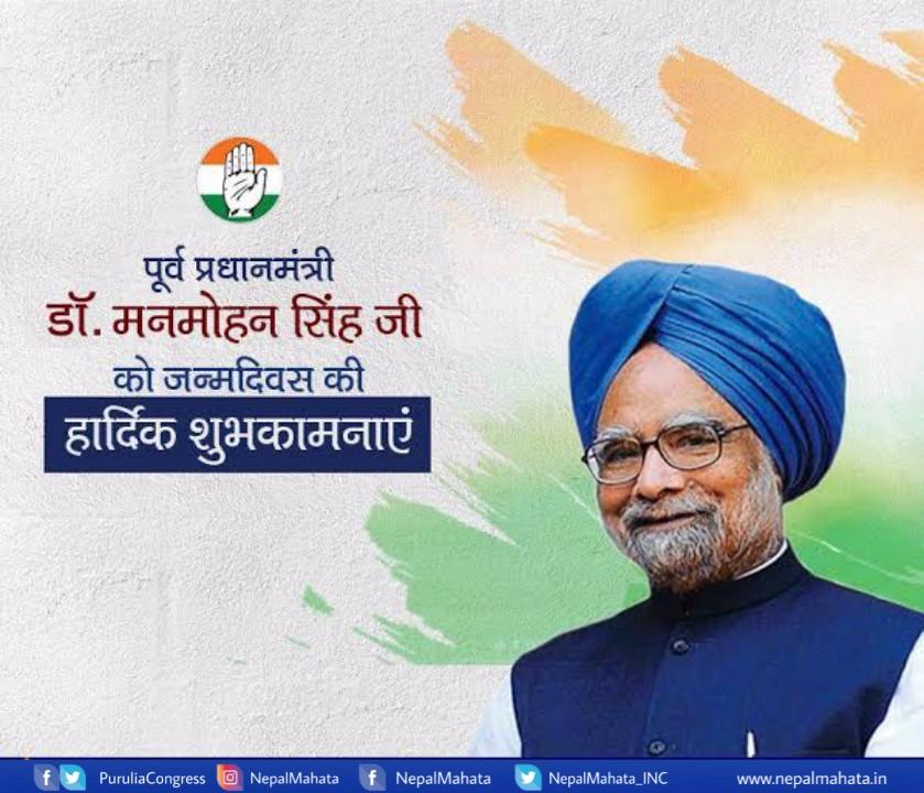 Wishing a very happy birthday to the former Prime Minister of India, an economist Dr Manmohan Singh Ji. We wish him a long and healthy life. @HansrajMeena @YashMeghwal @RoflGandhi_ @RoflGandhi_ @IYC #HappyBirthdayDrMMSingh #ManmohanSingh #HappyBirthdayDrMMSingh