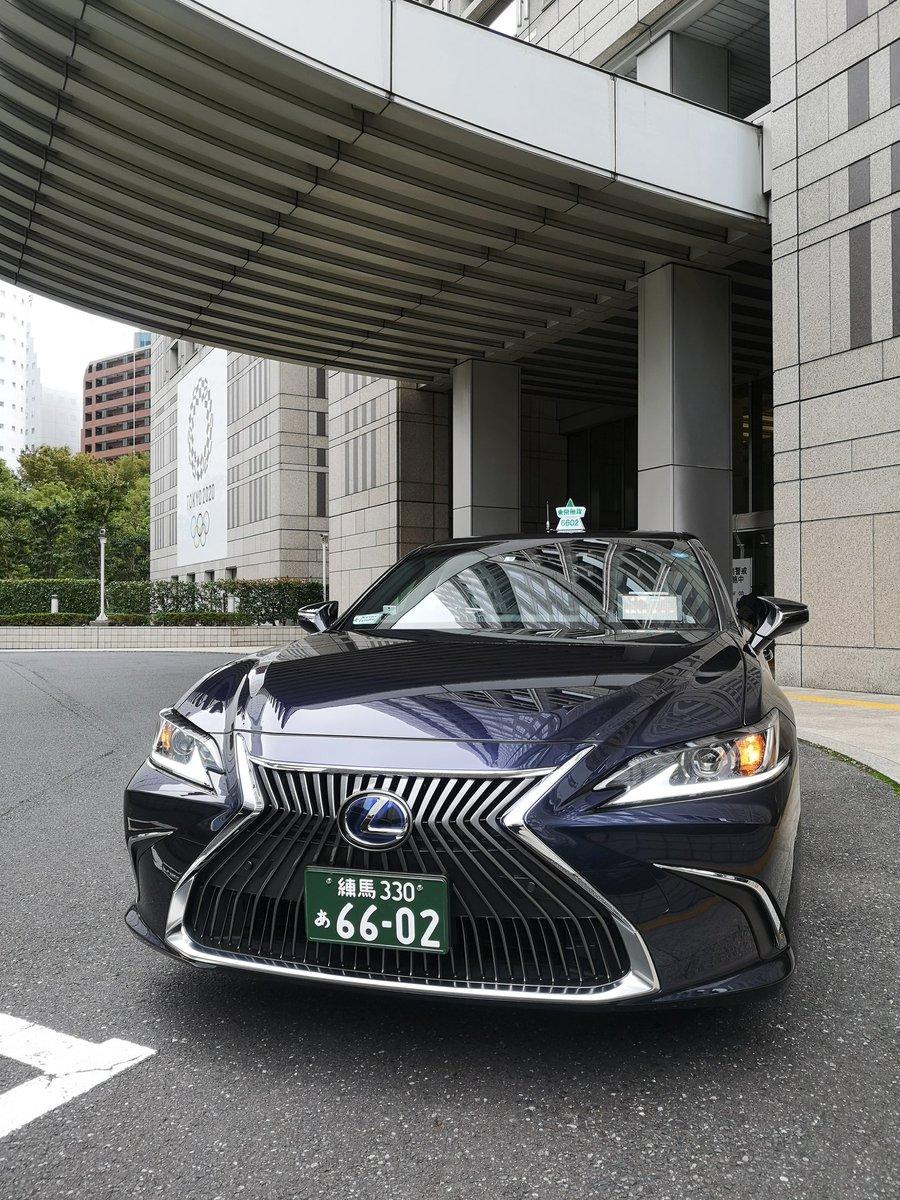 9月26日(土) こんにちは(^^) 本日もレクサスGSタクシーとレクサスESタクシー運行しております。 「空車」表示で見つけたら是非、手を挙げてご乗車お待ちしております。 #国産自動車交通 #タクシー #レクサス #東京無線 #レクサスタクシー https://t.co/pICFrlatk0