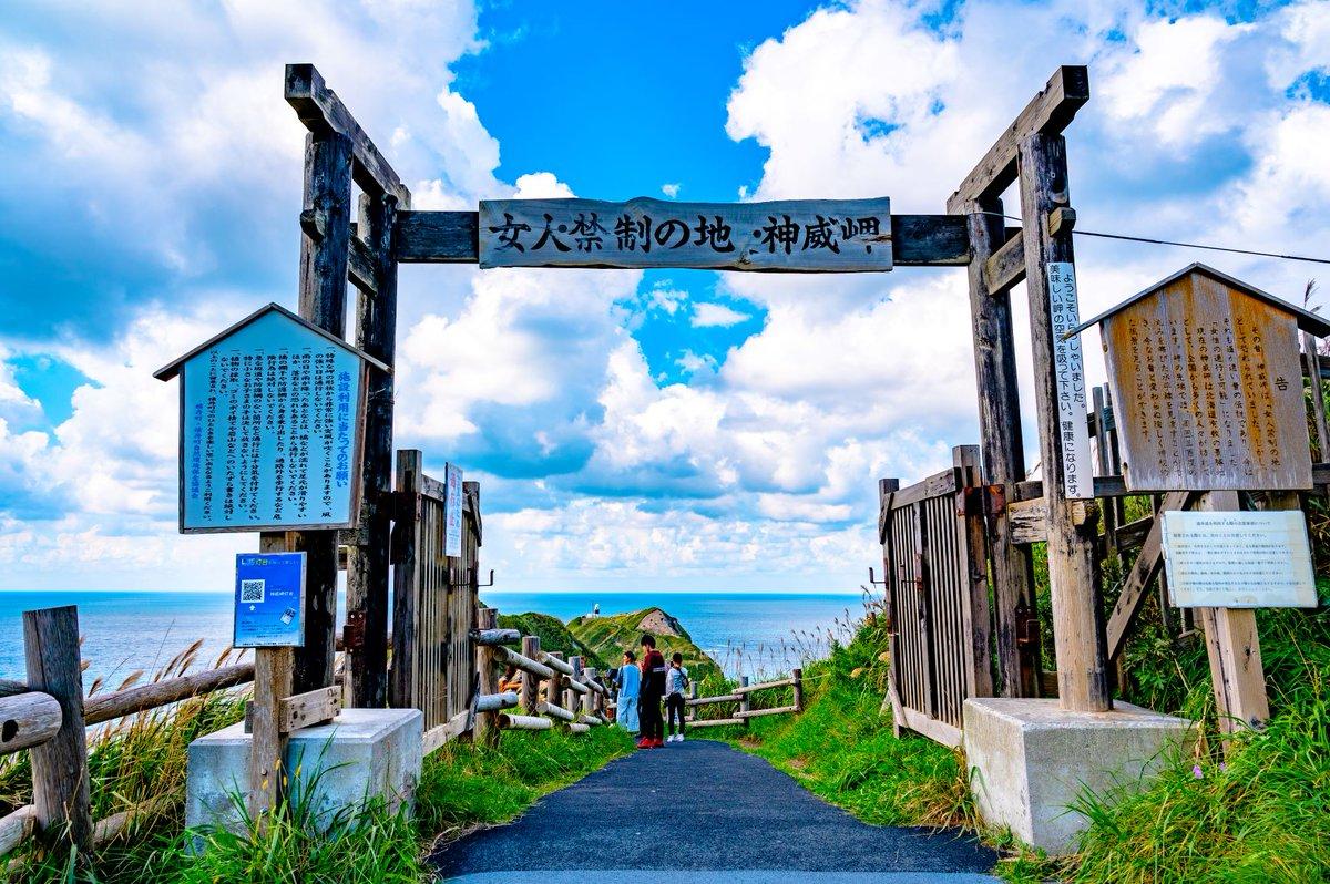 女人禁制の門をくぐって、チャレンカの小道を進んだ先には、息をのむほど美しい「青の世界」が待っていました。 #北海道 #積丹半島 #神威岬 https://t.co/iAT6a8bR5a