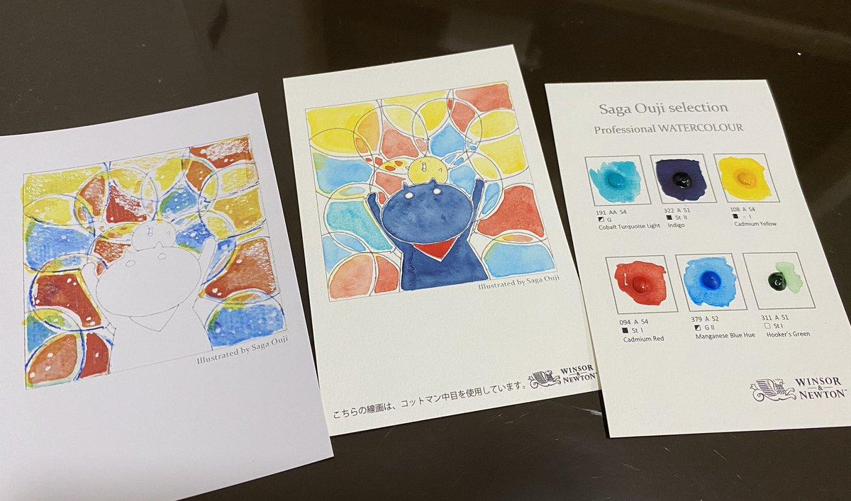 さがおうじ(@sagaouji)さんの塗り絵プレゼント企画で頂きました☺️ 塗ってみました〜綺麗な色✨ ありがとうございました☺️✨  #さがとお絵描き #ウィンザーアンドニュートン https://t.co/AIuLR1nBaq