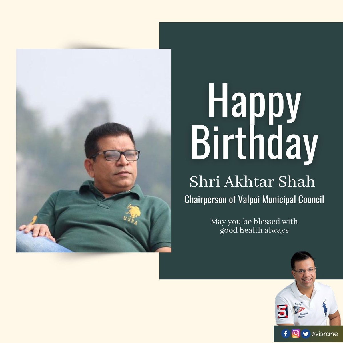 Wishing many many happy returns of the day to Shri Akhtar Ali Shah, Chairperson of Valpoi Municipal Council.  My best wishes for your good health and long life in service of the people of Valpoi. https://t.co/AHKrD92vwl