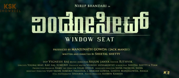 Wow first look of #WindowSeat we guess its war very interesting love story so we are waiting for movie.!  #GoodLuck for entire team @isheethalshetty madam @nirupbhandari sir @JackManjunath sir https://t.co/1SEaNmEouE