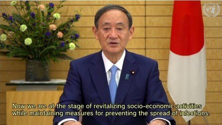 تعهد رئيس الوزراء #الياباني سوغا يوشيهيدي بتقديم الدعم الكامل لجهود ضمان توفر عادل للأدوية واللقاحات المضادة لفيروس #كورونا بما في ذلك في الدول النامية. https://t.co/TqUpo7EET4