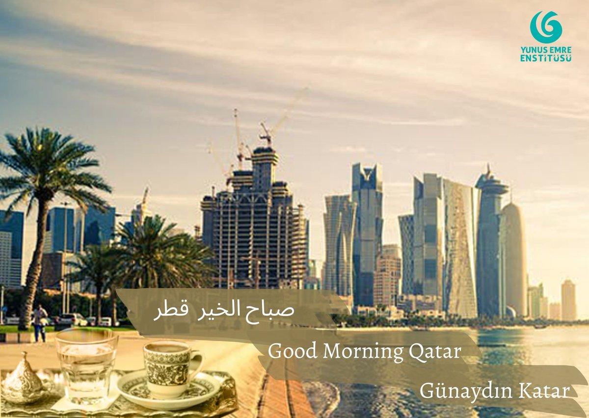 ☀️🌊   صباح الخير Good Morning    ☀️🌊 Günaydın    ☀️🌊 #türkkahvesi #kahve #çaysimit #türkçayı #çay #qatarbreakfast #turkishbreakfast #worldfood #türkkahvaltısı #türkyemekleri #qatar #qatar2022 #qatarairways #qataruniversity  #yeeorgtr #yeedoha https://t.co/F5lGMcElRK