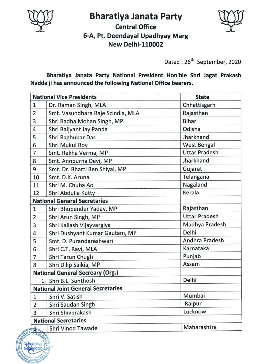 Hearty congratulations to all National Office Bearers of Bharatiya Janata Party on their appointment. The team under @BJP4India National President Shri @JPNadda ji & with guidance of PM Shri @narendramodi ji will continue to strengthen the nation and fulfill people's aspiration. https://t.co/xAyzvrg0sg