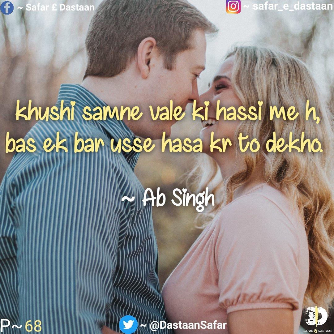 T~68 Safar E Dastaan Written by~ @ABSINGH62010345  #happinessquotes #happinessisachoice #happiness💕 #happinessis #happinessquote #smileeveryday #smilebitch #lifesmile #trendingposts #viralpost #virales #viralposts #viralpost #viralquotes #contentwriter #contentwriting . https://t.co/iyfZTIAknI