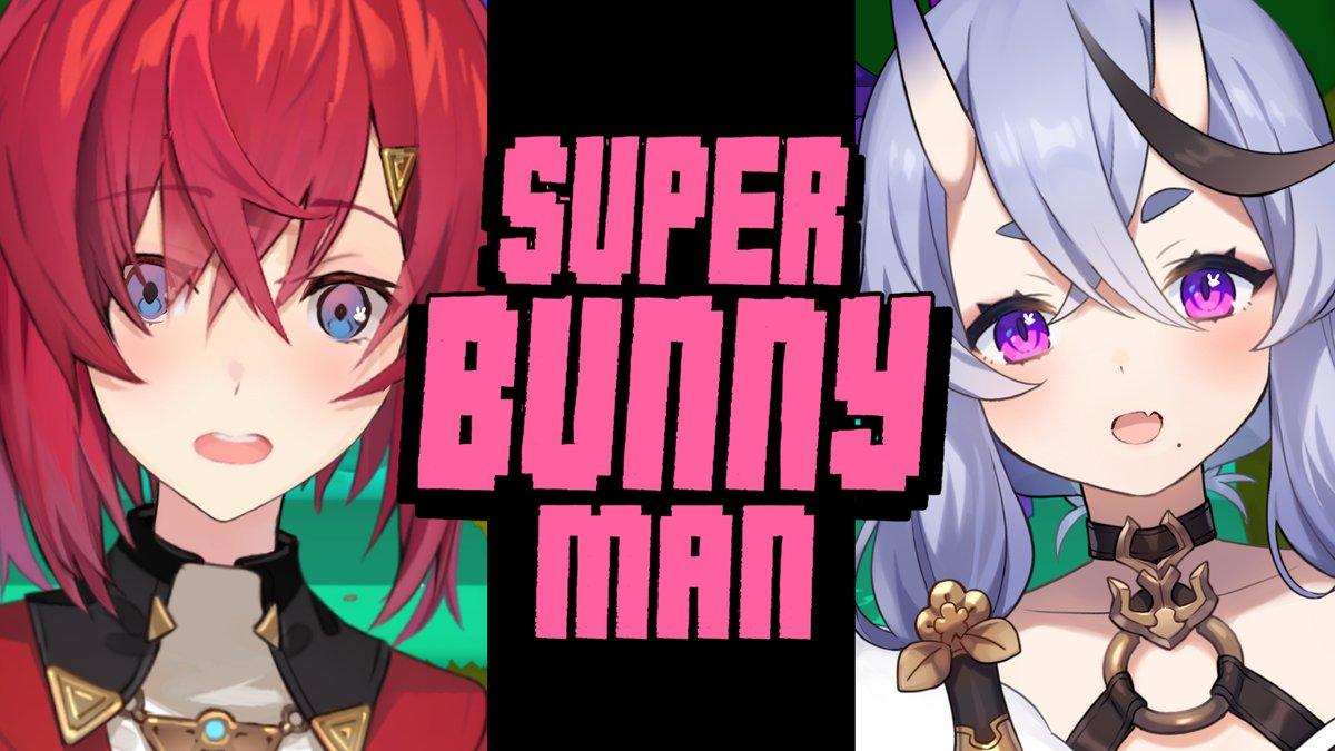 本日22時からは!!尊様と一緒にスーパーバニーマン!!!!!初見だけどきっと何とかなるなる!!2人でにじ3Dつかうぞ~~~~~~!!!▼待機所【 Super bunny man 】うさぎになっちゃっちゃ!!【 竜胆尊 / アンジュ・カトリーナ 】