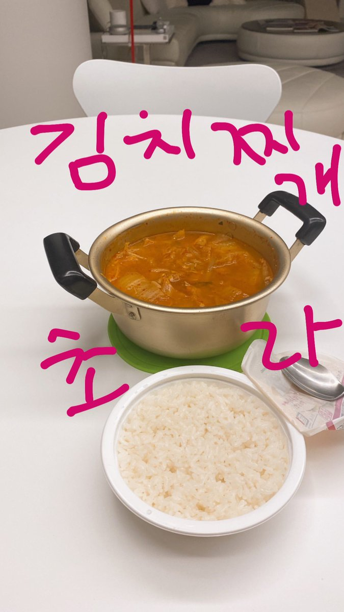 [แปล] 200926 #Leeteuk IG story update: แกงกิมจิธรรมดาๆ https://t.co/6g2W0e2Ikc