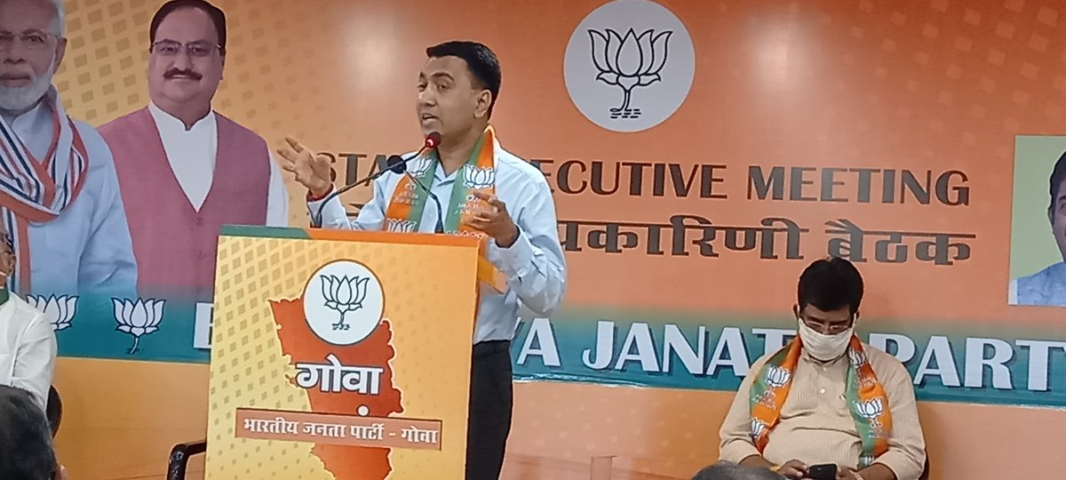 . @DrPramodPSawant Ji, on behalf of @BJP4Goa, I want to thank you for your insightful presentation on #Goa Govt at #StateExecutiveMeet. You have stood shoulder to shoulder with people during #COVID & your performance displays your urge for the development of the weakest section. https://t.co/8Y6uW1NliI