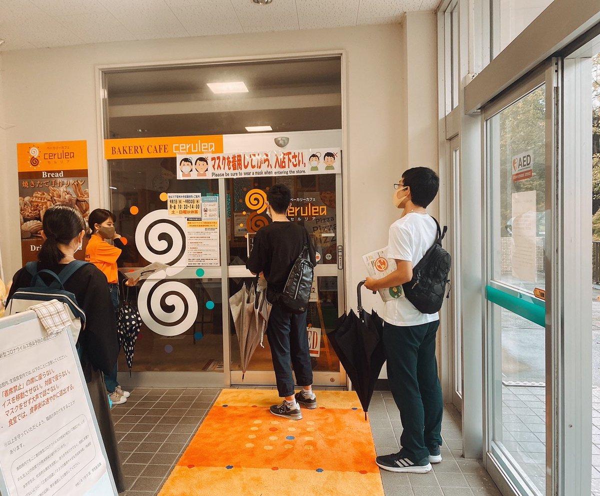 鳥取 大学 生協