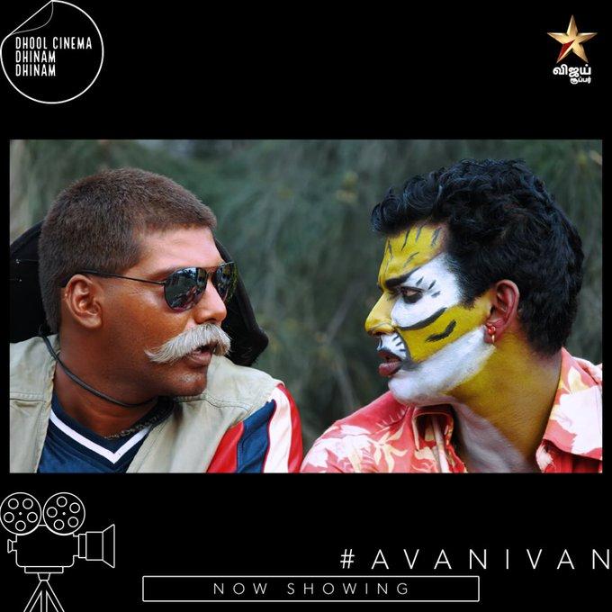 #AvanIvan #Nowshowing #VijaySuper https://t.co/tLlROTp2LS