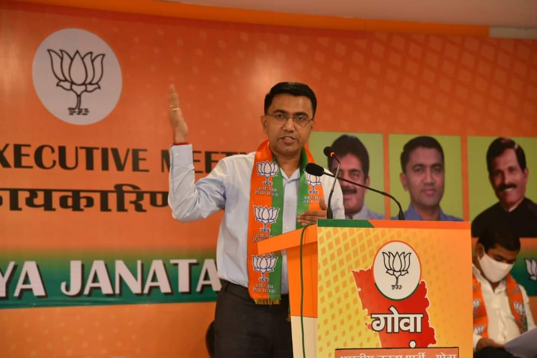 Addressed BJP Goa State Executive Meeting held at Mapusa (Semi-Virtual). Spoke about our commitment to continue working for the betterment of people of Goa. Union Cabinet Minister Shri @arjunrammeghwal Ji & @BJP4India Vice President Shri @ImAvinashKhanna Ji addressed the meeting. https://t.co/my8EvM9Mx7