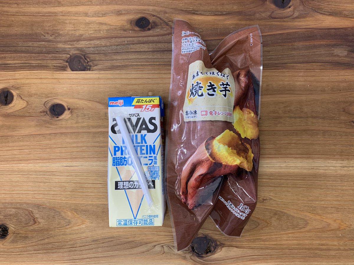 ヤバイの出来た。この秋飲みたい、焼き芋ラテ。