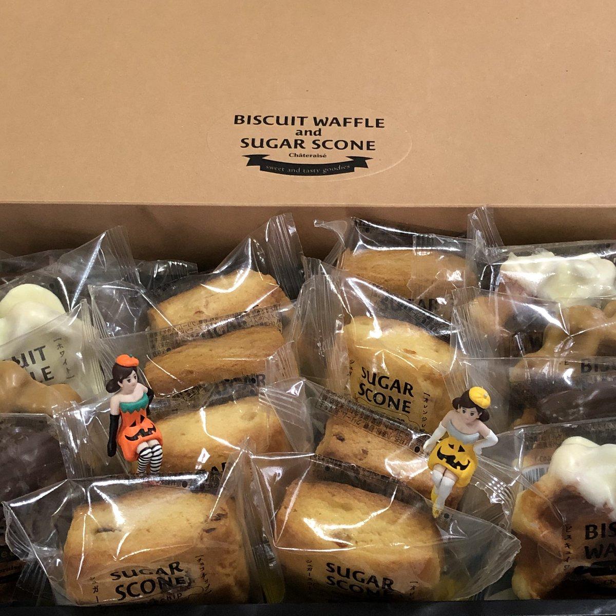 香典返しで頂いたお菓子 #シャトレーゼ #お菓子 #フチ子 #fuchiko https://t.co/BRrhVyMbnA