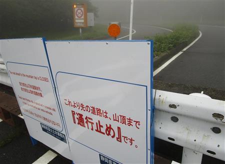 【コロナ影響】富士山、30年ぶりに遭難ゼロ登山道が全面閉鎖されたほか、南アルプスの登山自粛などが要因とみられる。一方、静岡県内の水難事故は増加。前年同期に比べて11件増えたという。