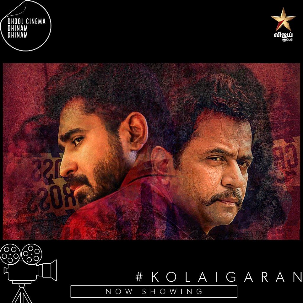 #Kolaigaran #Nowshowing #VijaySuper https://t.co/8crJrDi04N