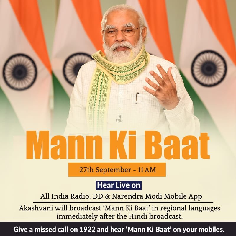 Do join tomorrow, 27th September at 11 AM. #MannKiBaat https://t.co/pvilHfbrMy