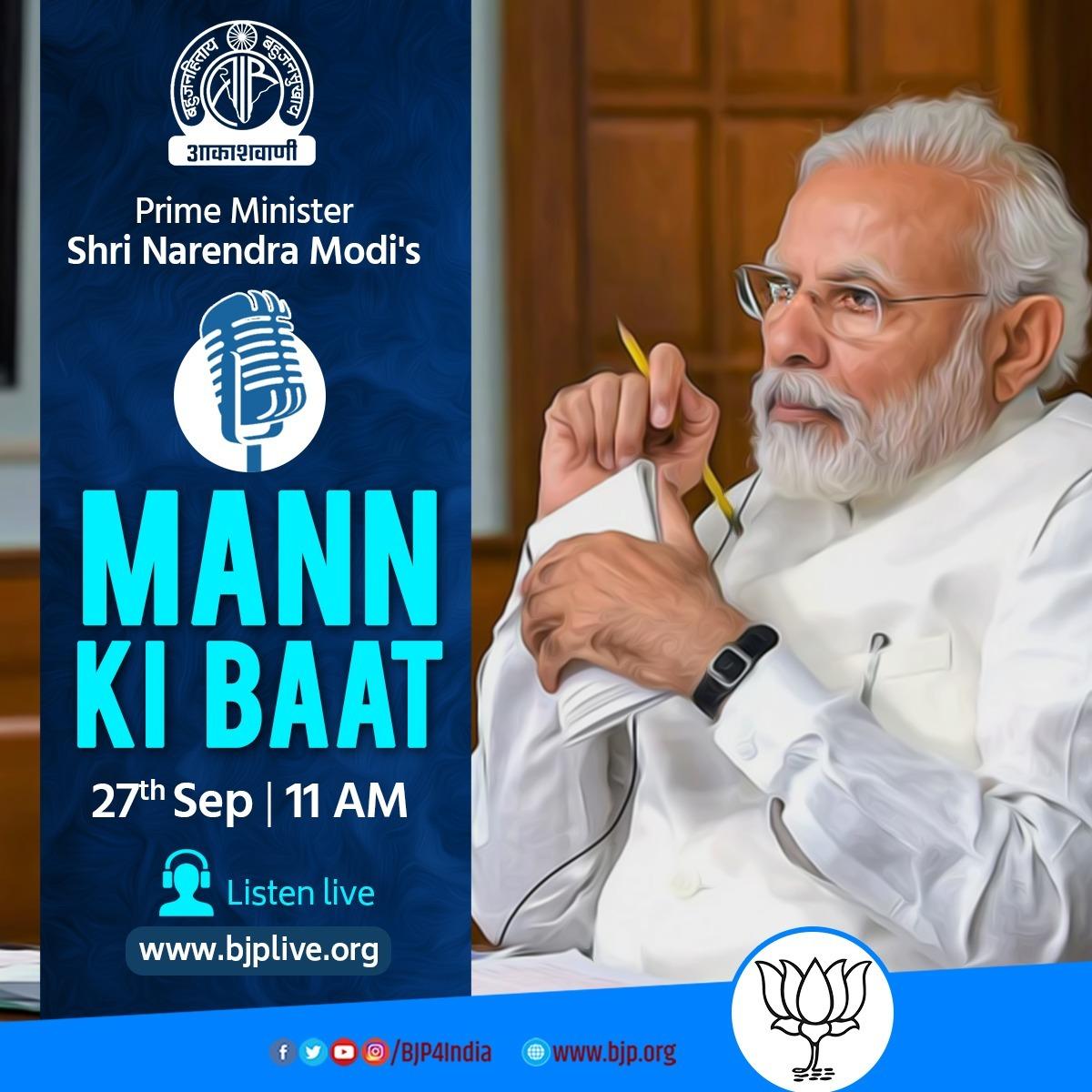 Listen to PM Shri @narendramodi at 11 am on 27th September 2020 as he share his #MannKiBaat   Listen LIVE at • https://t.co/jRNKXlXMgN • https://t.co/WfIGaV1oKX • https://t.co/3uociMztVE • https://t.co/WMqtgTsley https://t.co/ItKcnx0q1g