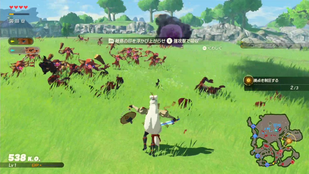 Nintendo Everything On Twitter You Can Play As Young Impa In Hyrule Warriors Age Of Calamity