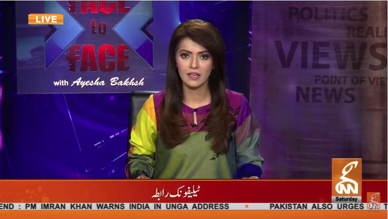 Watch live #FacetoFace on #GNN  Live link: https://t.co/ScHDMiq9Ir  @AyeshaBakhsh https://t.co/bviu1KsCbl