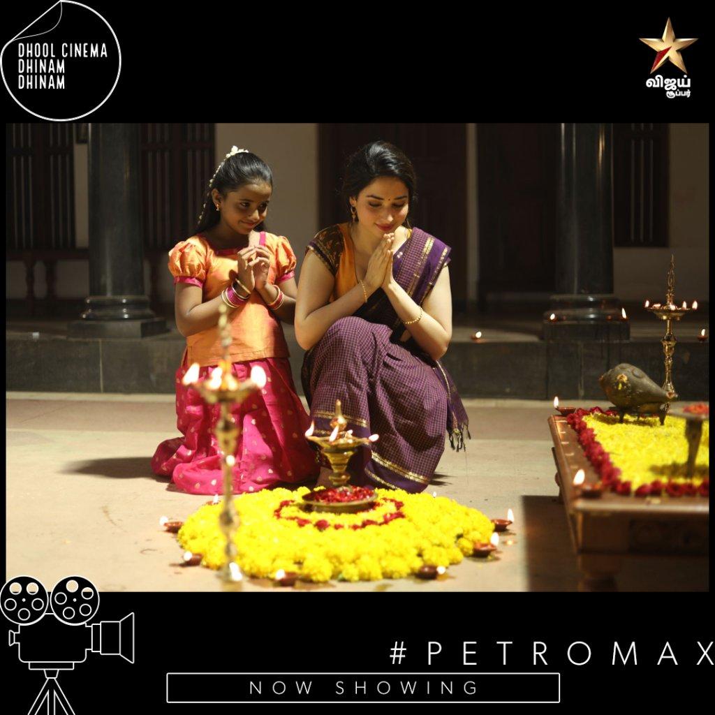#Petromax #Nowshowing #VijaySuper https://t.co/oEfYSdiL9W