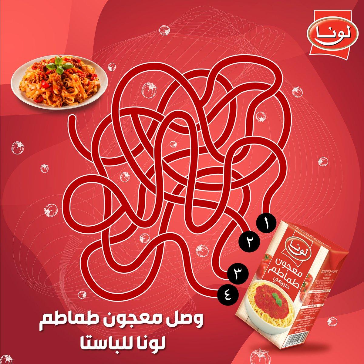 وصّل معجون طماطم لونا للباستا 👀  Which route will reach the pasta?🥫 🍝  #لونا #اكلات #طبخات #اكسبلور #جدة #الرياض  #luna #fun #maze  #food #foodfun https://t.co/Y2LfheHuh7