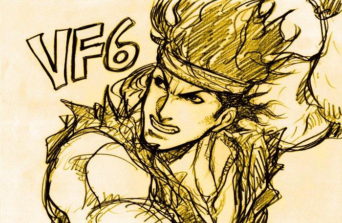 「10年早いんだよ!」  Everyone! Did you see Sega's new VF announcement? It's amazing! Tetsuzankou!🤩🤩🤩 #VF #バーチャファイター #格ゲーキャラ描こうぜ https://t.co/rQJ7IgZrOK