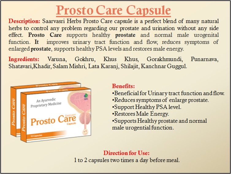 Most Males have Prostate growth Issue.Natural heeling don't have any side effects. Try for 3 Months. https://t.co/og1UoFAkzF #prosto #prostate #prostategrowth #healthcare #prostateenlargement #Pune #Mumbai #Thane #Chinchwad #food #supplements #supplementfood #medicine #ayurvedic https://t.co/UJpM27FICU