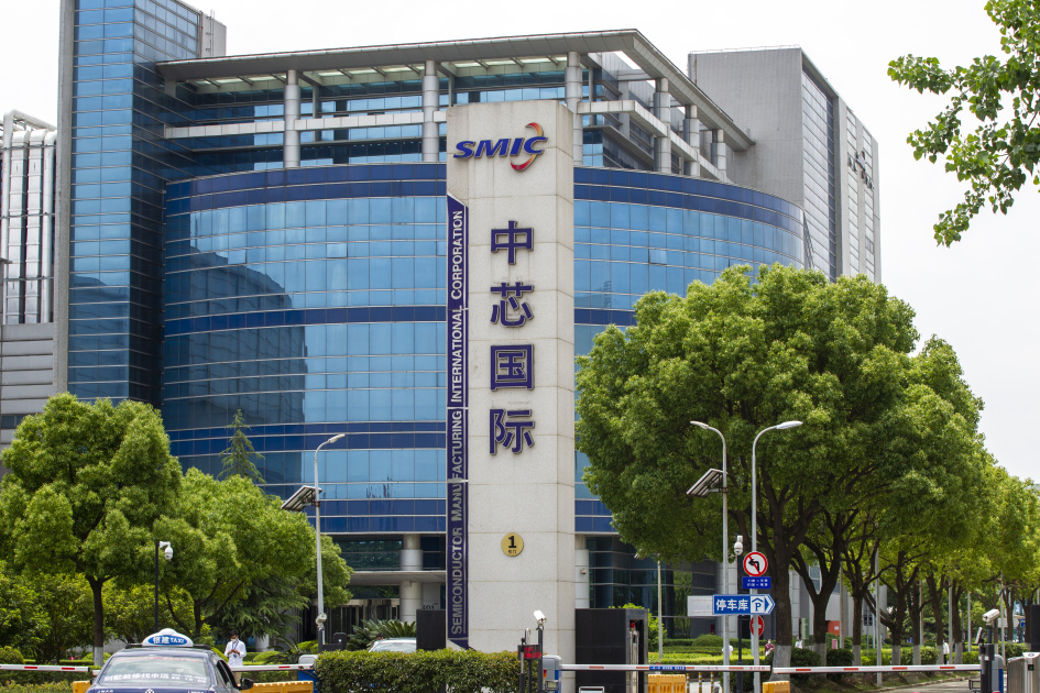 US slaps trade restrictions on China's top chipmaker