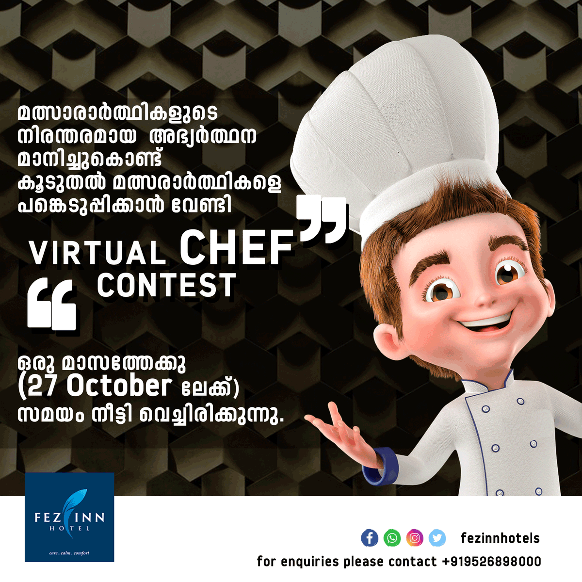 """""""Opportunity extended to accommodate participation from more number of interested candidates. This is your last chance to become a Hotel Master Chef virtually. So, hurry and register now""""  #chefcontest #ContestAlert  #cheflife  #kitchen https://t.co/2eOAlznRoF"""