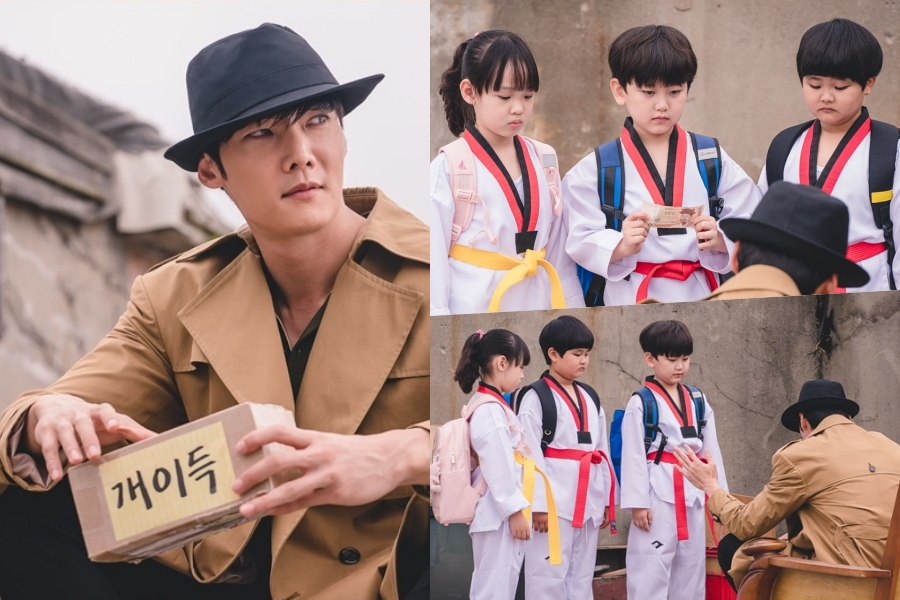 """#ZombieDetective"" #ChoiJinHyuk Takes On A Group Of Kids As Clients https://t.co/vIy4HrLCK4 https://t.co/Zsyh8s8G73"